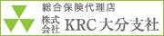 株式会社KRC 大分支社